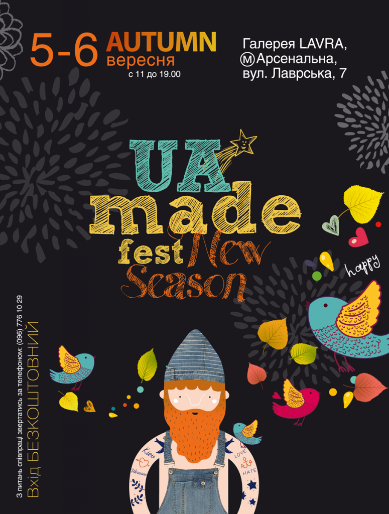 UAmade Fest New Season