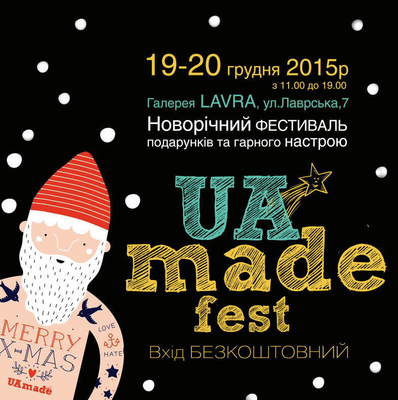 UAmade Fest New Year