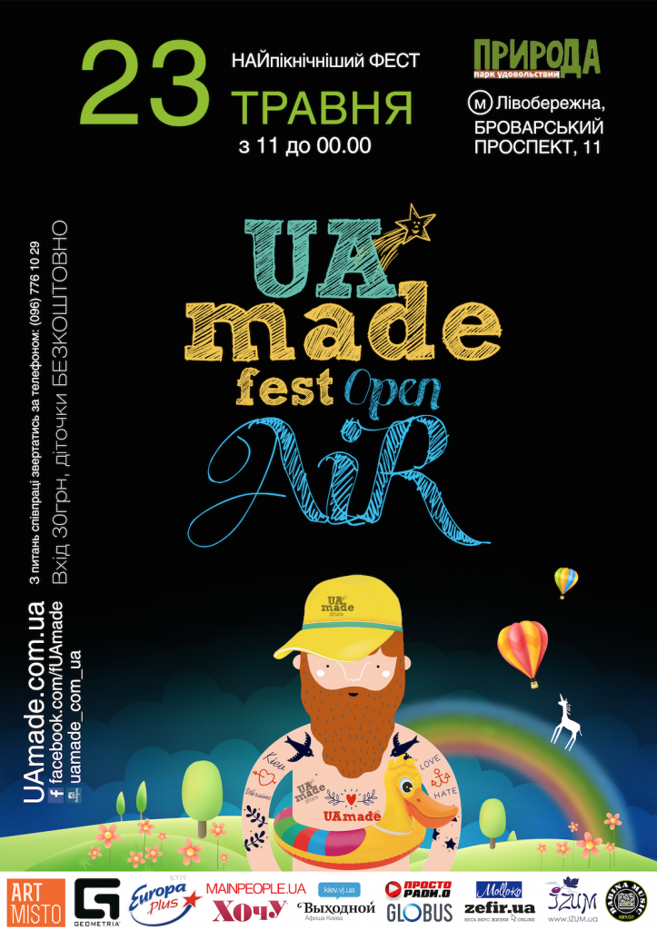 UAmade Fest Open Air